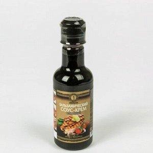 Бальзамический соус-крем сливочный, 220 мл