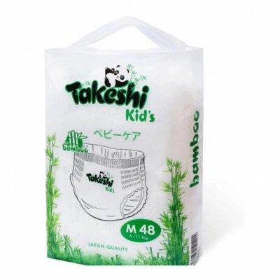 Мой малыш* Подгузники из Японии*Супер цены* Быстро — Takeshi Kid's Трусики-подгузники — Подгузники