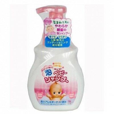 Мой малыш* Подгузники из Японии*Супер цены* Быстро — Косметика для купания малышей — Все для купания