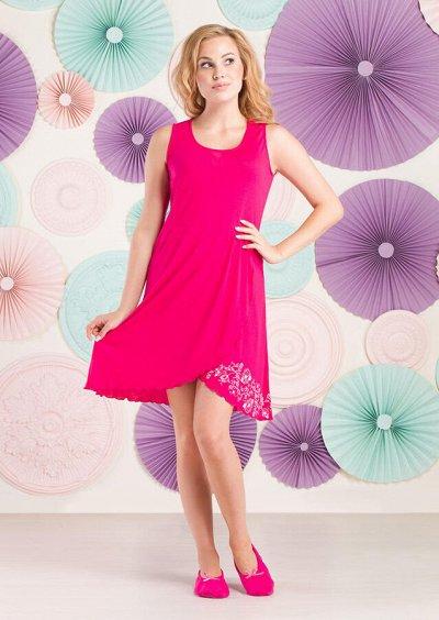 КОТТОН shop — много детского, беременяшкам! Большие размеры — Сорочки — Сорочки и пижамы