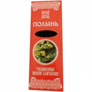 Русские благовония «Полынь»