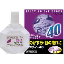 Капли для глаз  Kyorin Study 40  (фиол), 15мл