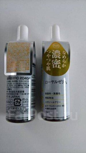 DAISO Концентрированный экстракт маточного молочка, 15 мл