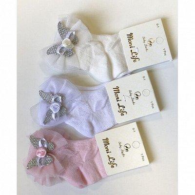 Детское белье BAYKAR поступление от 5/10, быстрая доставка. — Колготки и носки — Носки и гольфы