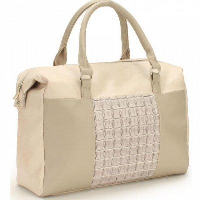 ViTa-Art - Стильные сумки, рюкзаки и кошельки. — ☆ Сумки в наличии (раздача после сбора денег) — Сумки