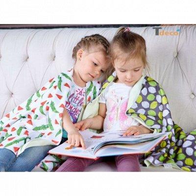 Сирень. Фотошторы и текстиль для дома!  Шторы от 1580 руб!   — Пледы детские 3+ — Покрывала и пледы
