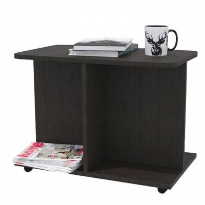 Академия — мебель. Осеннее обновление — Журнальные столики — Шкафы, стеллажи и полки