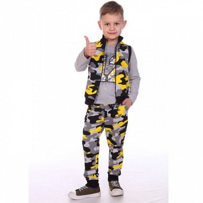 Милаша - Иваново- 4 Трикотаж - Бюджетно - Быстрый сбор — Комплекты для мальчиков — Для мальчиков