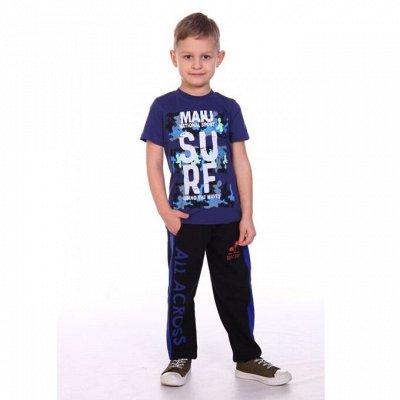 Милаша - Иваново- 4 Трикотаж - Бюджетно - Быстрый сбор — Шорты, брюки для мальчиков — Для мальчиков