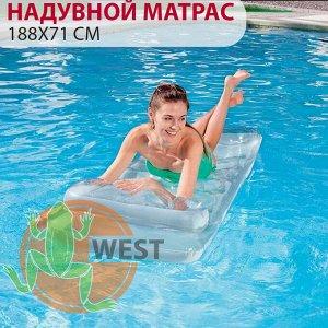 Надувной матрас для плавания Bestway 188х71 см 🌊