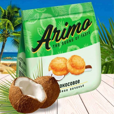 Экспресс! В наличии! Коржи Черока Сгущенка Рогачев Конфеты! — ARimO - кокосовое печенье — Вафли и печенье