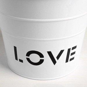 Кашпо подарочное, белое Love, 15,5 х18 см