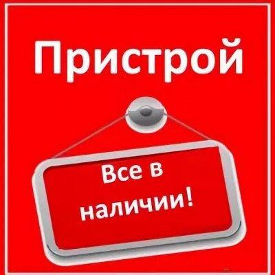 Палитра⭐Трикотаж для всей семьи❗️Спецодежда / униформа❗️  — В наличии во Владивостоке. Отправляем сразу — Одежда