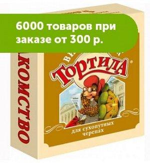 Витаминчик Тортила 50таб для сухопутных черепах