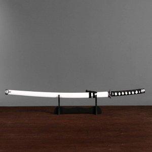 Сувенирное оружие «Катана на подставке», белые ножны, 100 см