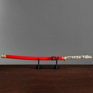 Сувенирное оружие «Катана на подставке», красные ножны, голова дракона на рукоятке, 108 см