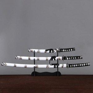 Сув. изделие катаны 3в1 на подставке. ножны дерево. белая дымка глянец 51/77/104см