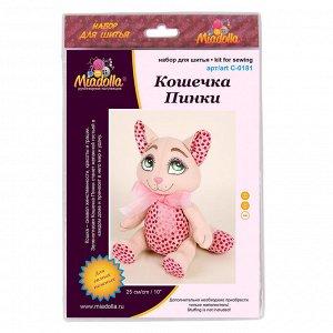 Набор для шитья Кошечка Пинки