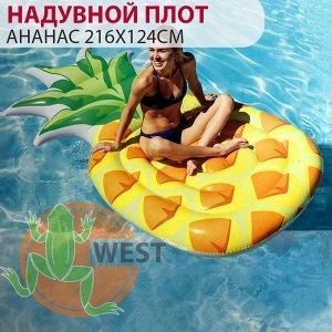 """Надувной плот """"Ананас"""" Intex 216х124см"""