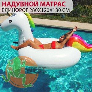 "Надувной матрас ""Единорог"" 280х120x130 см 🌊"