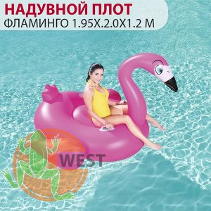 "Надувной плот ""Большой фламинго"" фламинго 1.95x.2.0x1.2 м 🌊"