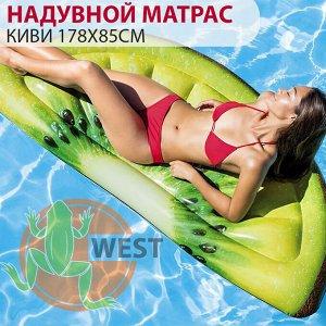 """Пляжный надувной матрас """"Киви"""" Intex 178х85см 🌊"""