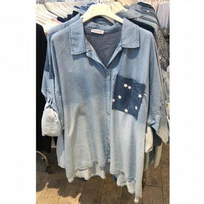 VICINO - Бюджетная Италия, есть большие размеры💕 — LIVANS! Одежда для тех кто следит за модой!  — Одежда