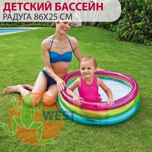 """Детский надувной бассейн Intex """"Радуга"""" 86х25 см 🌊"""