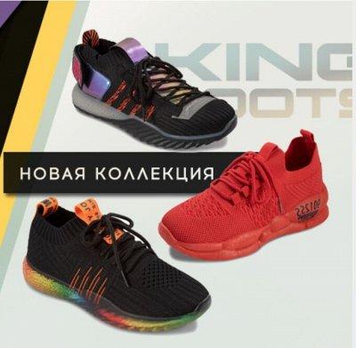 KINGBOOTS-Качественная Женская и детская обувь.ГЕРМАНИЯ/ Нов