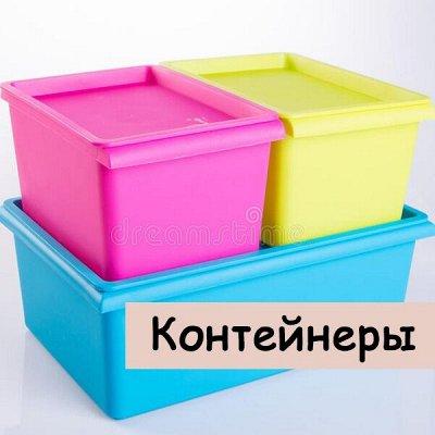 Наведем в шкафу порядок — Контейнеры — Прихожая и гардероб
