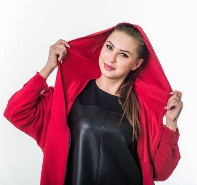 Твой гардероб с быстрой доставкой! — Женская одежда  МОЯFAKTURA — Одежда