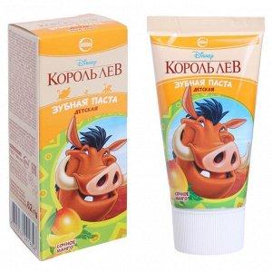 """Детская зубная паста Disney. Король Лев """"Сочное манго"""", 62 г"""
