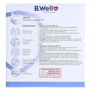 Ингалятор (небулайзер) B.Well PRO-110, компрессорный, 2-8 мл, 54 дБ, белый