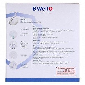 Ингалятор B.Well WN-117, компрессорный, 0.3 мл/мин, 2 маски