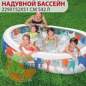 Надувной овальный бассейн Bestway 229х152х51 см, 542 л 🌊