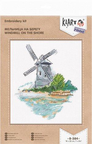 Набор для вышивки Мельница на берегу