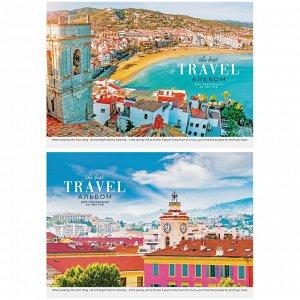 """Альбом для рисования 20л., А4, на склейке ArtSpace """"Путешествия. The best travel"""""""