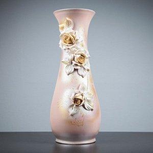 """Ваза напольная """"Осень"""". цветы. цветная лепка. разноцветная. 58 см. микс. керамика"""