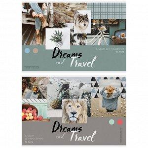 """Альбом для рисования 32л., А4, на скрепке ArtSpace """"Стиль. Dreams and travel"""""""