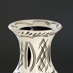 """Ваза напольная """"Амфора"""". бежевый цвет. резная. 67 см. микс. керамика"""