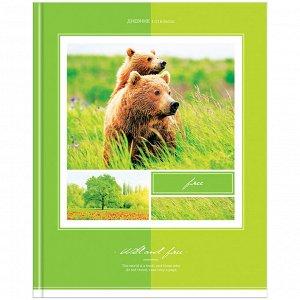 """Дневник 1-11 кл. 40л. ЛАЙТ """"Животные. В мире животных"""", глянцевая ламинация"""