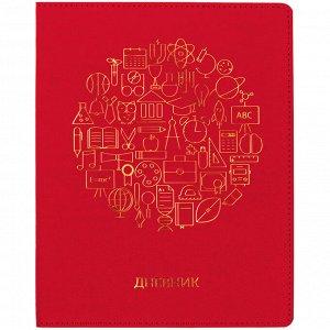 """Дневник 1-11 кл. 48л. (лайт) """"Basic. Red"""", иск. кожа, ляссе, тиснение"""