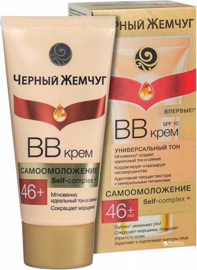 Unilever: Dove, Camay, Rexona и другие любимые бренды -7 — Декор - тональный крем — Для лица