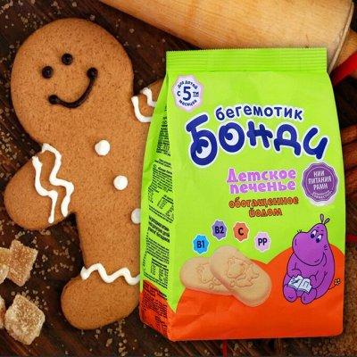 💯 Продуктовая лавка! Изумительный готовый ужин БурятМяс!💯  — Печенье Бонди бегемотик, для самых маленьких и не только! — Вафли и печенье