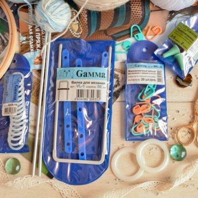 Все для творчества и рукоделия в наличии, заказы от 150 руб. — Инструменты для вязания — Спицы и крючки