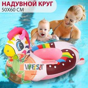 Детский надувной круг BABY BOAT 50 х 60 см 🌊