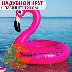 """Надувной круг """"Фламинго"""" 120 см 🌊"""
