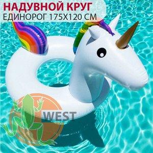 """Надувной круг """"Единорог"""" 175x120 см 🌊"""