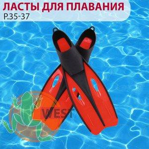 Ласты для плавания Bestway от 14 лет, р.35-37