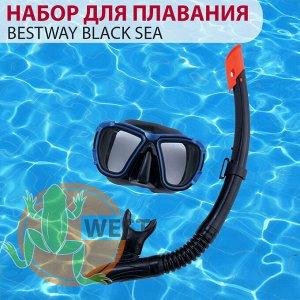 "Комплект для плавания Bestway ""Black Sea"""